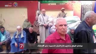 مواطنو الوراق ينتظرون فتح اللجان للتصويت على الاستفتاء