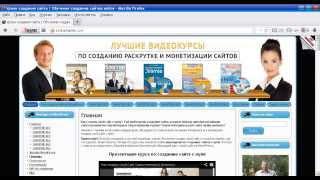 видео Плагин Hyper Cache для кэширования на Wordpress