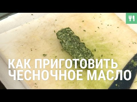 Соус для рыбы, рецепты с фото на : 180