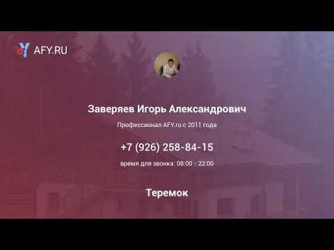 Участок 11 с ИЖС ПМЖ д. Сидоровка Егорьевск Московская обл. рассрочка