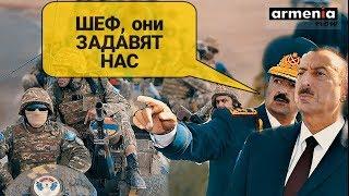Латентная агрессия и фиаско Азербайджана: Армянские ВС имеют доминантную позицию