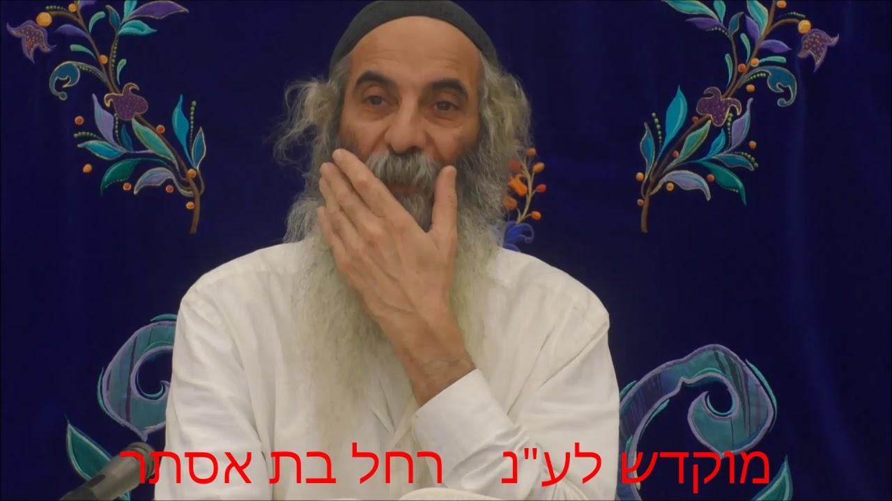 זוהר בקטנה פרשת עקב ליום ב' מפירבי יעקב יוסף כהן