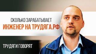 Сколько зарабатывают слуги народа в России: 5 Самых богатых членов правительства России 2018
