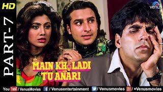 Main Khiladi Tu Anari Part -7 |Akshay, Shilpa Shetty  Saif Ali Khan | Hindi Romantic Movie Scenes