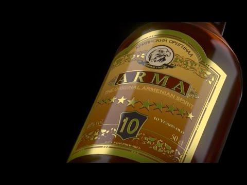 Коньяк Арма – 🥃 Лучший подарок