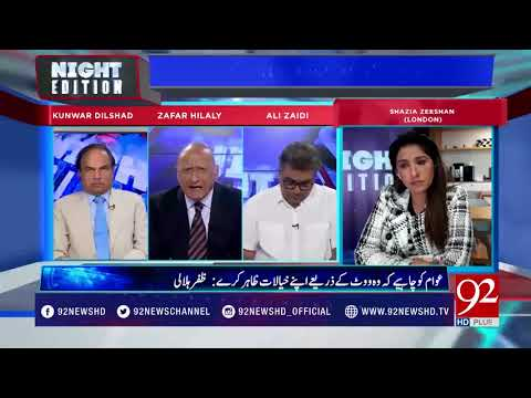 Shoe Attack On Nawaz Sharif In Lahore !!!