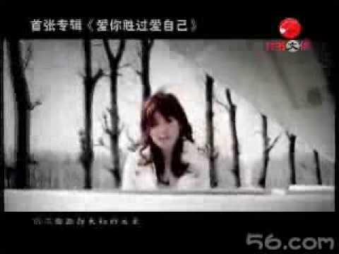 爱你胜过爱自己 (Ai Ni Sheng Guo Ai Zi Ji)