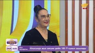 Майра Ілиясова – «Япырай» (Әні: А.Бексұлтан, сөзі: Қ.Бегманов)