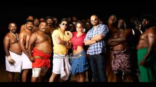 Get On The Train Baby - Chennai Express MP3