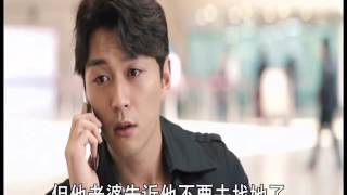 韩国电影《聚会的目的》大尺度激情床吻戏_高清.mp4 thumbnail