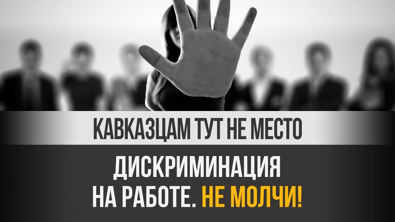 Выкуп авто в кредите в москве