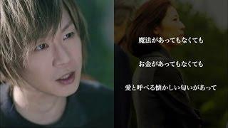 http://www.aquatimez.com/ TVアニメ「マギ」第2期エンディングテーマと...