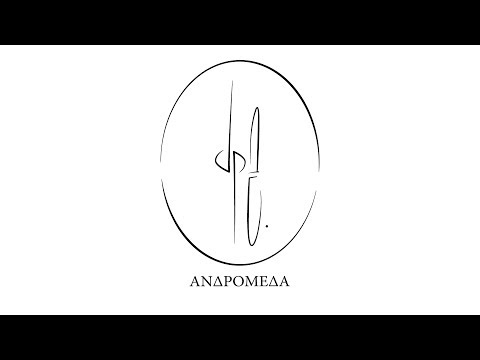 ΦΘΕΙΡΟΜΑΙ - ΑΝΔΡΟΜΕΔΑ