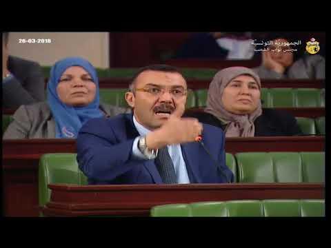 المداخلة الكاملة لمحسن السوداني  بمجلس نواب الشعب اليوم 26 مارس 2018