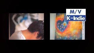 [MV] ABO (아보) - 페로몬 (Pheromone)