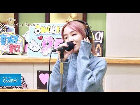 윤하 'Parade' 라이브 LIVE /180129[이홍기의 키스 더 라디오]