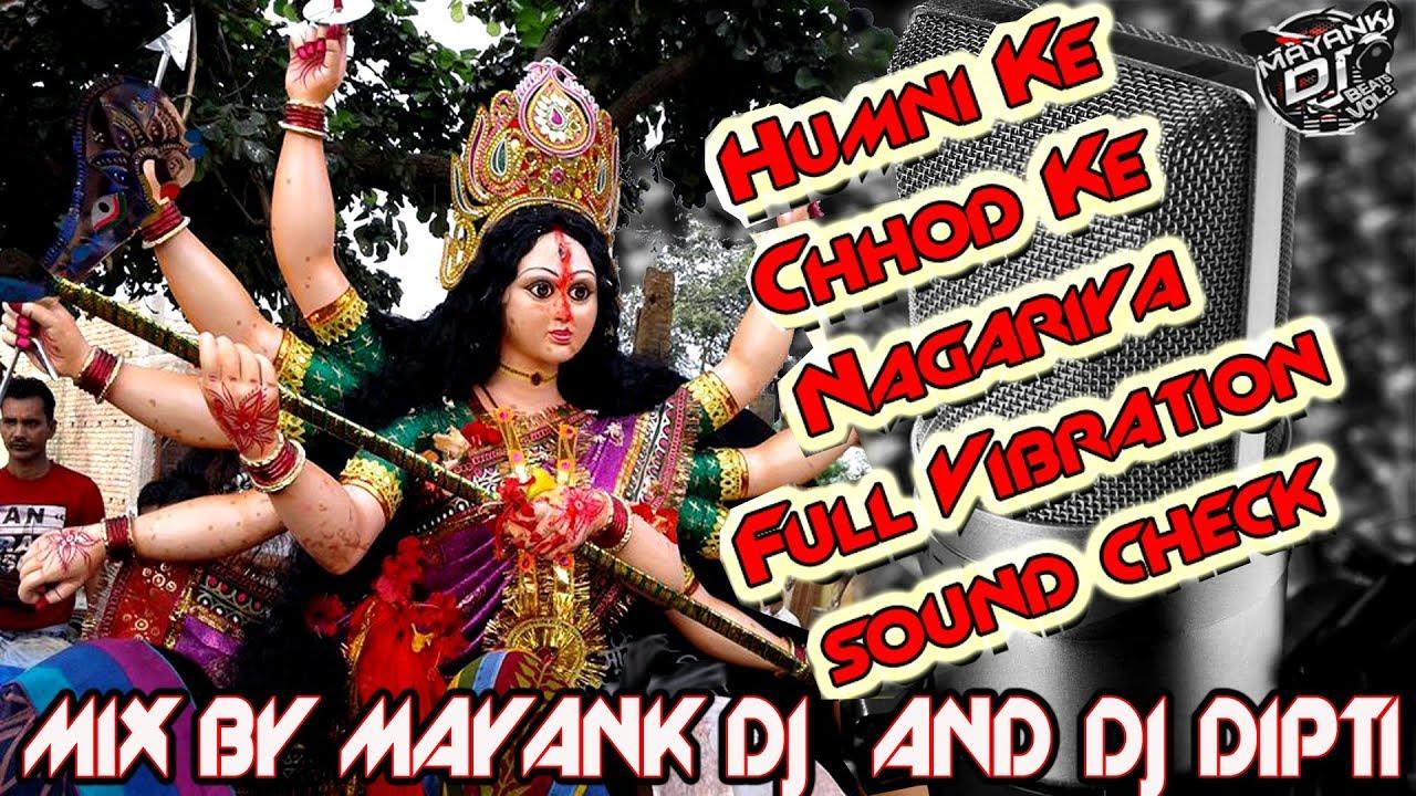 Humni Ke Chhod Ke Nagariya  Full Vibration Sound Check  Hard Water Drop Bass Mix Remix By Mayank Dj #1