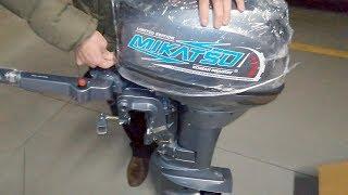 видео Лодочный мотор Микатсу 9.8 л.с. технические характеристики, отзывы, цена, фото, купить