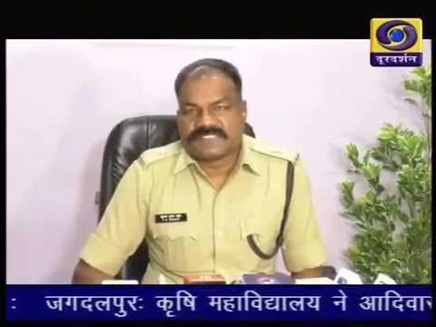 Chhattisgarh ddnews 12 9 19  Twitter @ddnewsraipur