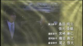 テレビ東京で放映されていた「エコエコアザラク~眼~」のエンディング...
