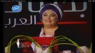 فاطمة باركر حكم ملكة جمال سمينات العرب الجزء 2