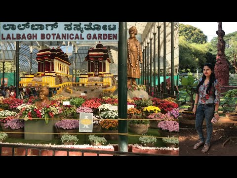 The Republic Day Flower Show 2020 Lalbagh Botanical Garden Bangalore | Botanical Garden in Bangalore