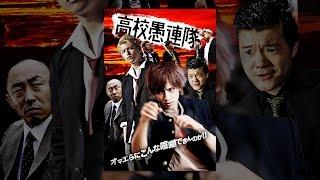 2.5次元で人気を集め、国民的時代劇への出演で現在注目の若手俳優・財木...