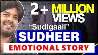 Heart Touching Emotional Speech by Sudigali Sudheer | UNIK LIFE | Venu kalyan