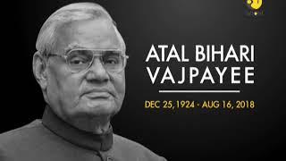 Mortal remains of Vajpayee reach BJP HQ thumbnail