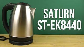 Розпакування SATURN ST-EK8440