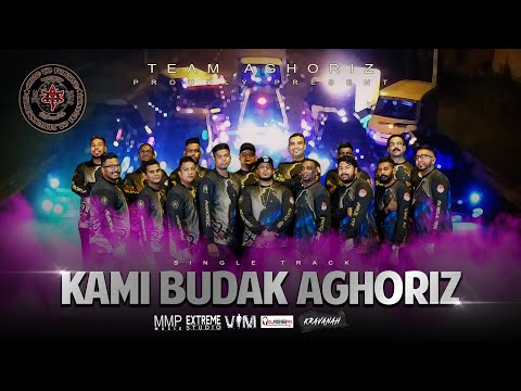 Kami Budak Aghoriz | Official Song 2020 | Team Aghoriz Singapore  | Kravanah