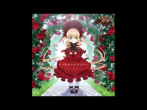 Rozen Maiden 2013 opening full  Ali Project