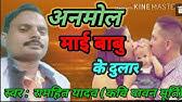 Bhojpuri Nirgun Guru Bina Gyan ग र क मह म Ramhit Yadav Youtube