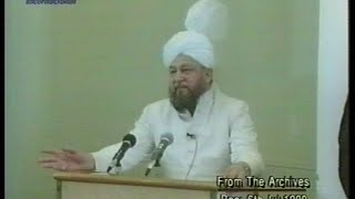 Urdu Khutba Juma on July 6, 1990 by Hazrat Mirza Tahir Ahmad