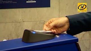 видео Оплата картой без терминала