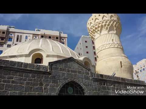 Hazrat abu bakr siddiq house: Hindi / urdu