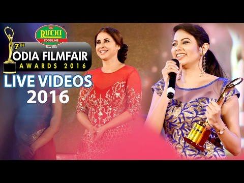 7th Odia Film Fair Awards (Part-1) - 2017 || FB LIVE Videos || HD
