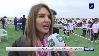 النشرة الرياضية 29-3-2019 | Sports Bulletin