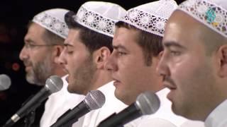 Hünkar İlahi Grubu - Sallallahu Ala Muhammed