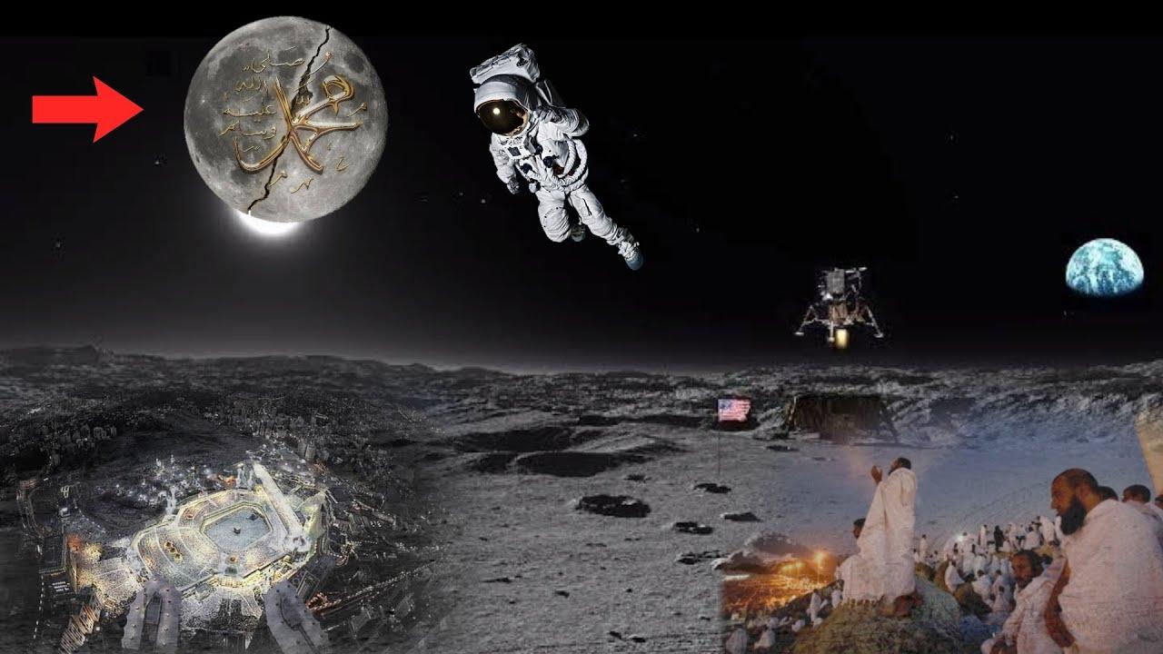 चाँद पर नबी  पाक का मोजज़ा | Chand Par Nazar Aya Nabi ﷺ Paak Ka Mojza