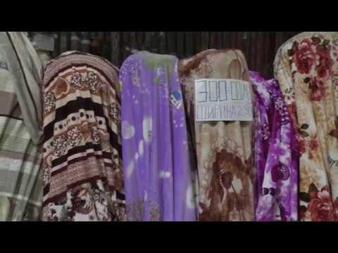 Ткань для халатов и пледов-Велсофт,декабрь 2019,рынок Мадина,Бишкек,но продавец назвал -пенкой.