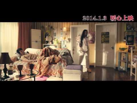 Sorry I love you - Official MV