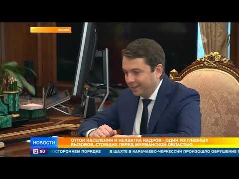 Путин поправил Чибиса в разговоре о многодетных семьях
