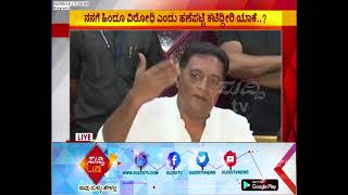 Hubballi Actor Prakash Rai Outrage Against Central Government ಸುದ್ದಿ ಟಿವಿ