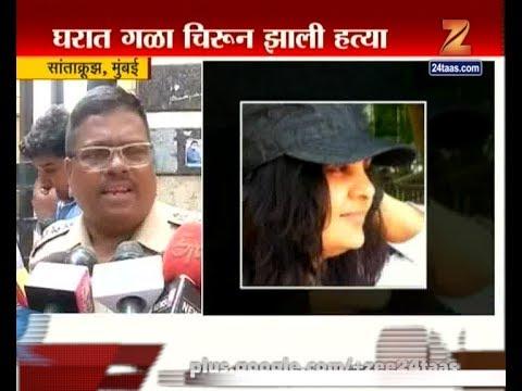 Santacruz | Mumbai | Wife Of Cop Killed By Own Son
