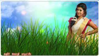 Koorai Pudavai 💞💚Onnu Vangi Vaa 💞💙கூர பொடவை ஒண்ணு💙💞💚 வாங்கி வா 💕💜Tamil Song 💞💙Whatts Apps Status