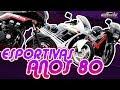 YAMAHA RD350 VS HONDA CBX750 VS CBR450 - ESPECIAL MOTOS DOS ANOS 80 #54 | ACELERADOS