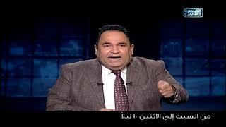 #محمد_علي_خير : إحنا شعب (فشخور ياخوانا)  .. علينا أن نعترف بده .. المظاهر الكدابة بتاكلنا!
