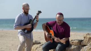 Bach on the Beach: Invention No. 1 Guitar & Mandolin