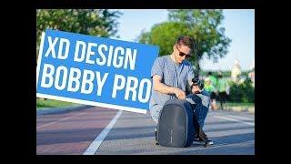 Обзор городского рюкзака XD Design Bobby Pro